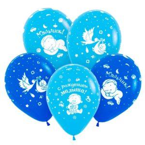 Воздушные шары для мальчика