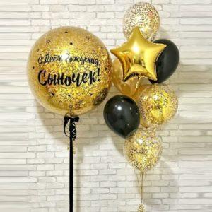 Композиции из шаров на день рождения