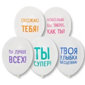 Купить воздушный шар