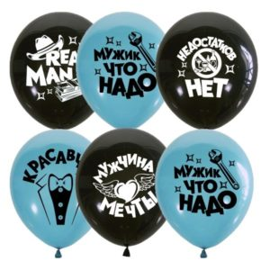 Гелиевые шарики на заказ