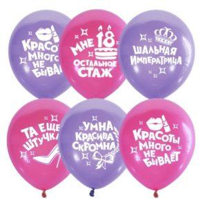 Заказ шариков на дом