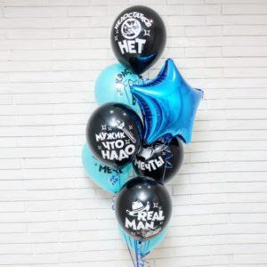Дарить мужчине воздушные шары