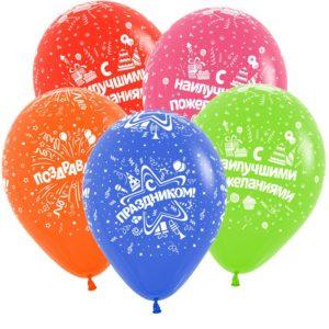 Надувные шарики с гелием